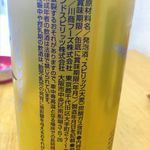 天安門 - 缶ビールの裏の説明