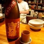 迷亭 - 呉の地酒「寶劒」