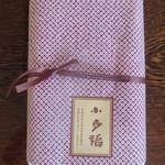 小多福 - 小紋柄の綺麗な包み紙