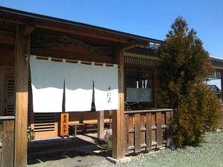 そば晃 - 玄関前 暖簾のある風景