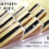 丸十ベーカリーヒロセ - 料理写真:シベリヤを扱っています。180円(税抜)。一日限定30個。