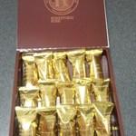 アントレマルシェ JR新神戸駅構内 - 神戸カフェショコラ(15個入り) 箱を開けると…