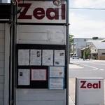 Cafe Zeal - Cafe Zeal 店の外観