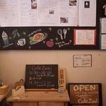 Cafe Zeal - Cafe Zeal 店内