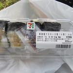 セブンイレブン - 「鶏唐揚マヨネーズ巻(4巻)」(\290、455kcal)