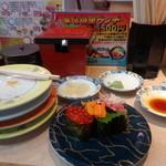 ぐるめ寿司 - 料理写真:軍艦三種 \315