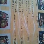 21436547 - 麺とのセット