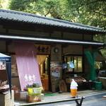 糸舞季 - カジュアルな食堂って感じ。