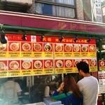 堂記豚肉店 - お店の外観