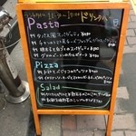 タパス&タパス 渋谷公園通り店 -