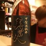 お酒とおつまみ 椿 - 2013.9