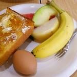 マドカ - クリームチーズ&ハチミツトースト