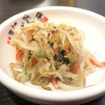 明洞純豆腐 - 小鉢(もやしのナムル)