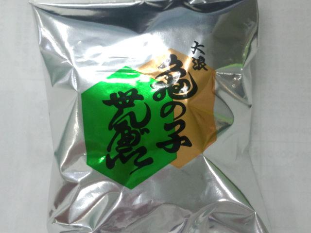 亀の子せんべい本舗大浪 萩荘本店