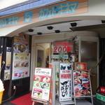 カフェ・ド・キネマ - 大井町駅から品川区役所方面へ、大井サンピア商店街