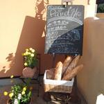パン ド イル - 可愛らしい入り口。