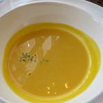 デルカフェ - かぼちゃのスープ