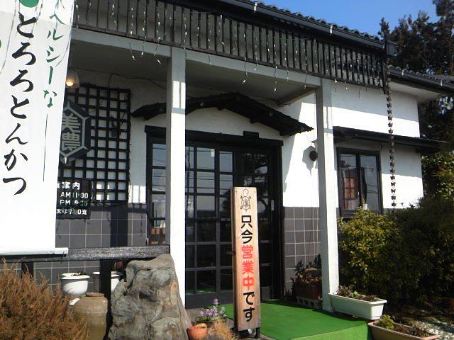 レストラン美濃 - お店 玄関付近