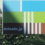 デルカフェ - 看板