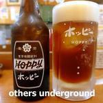 Takahashi - ホッピー