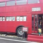 前蔵 - バスの運転手さんの待合バスになっています。