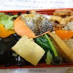 茅ヶ崎えぼし工房 - のり弁当(682円)