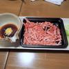 鳥八 - 料理写真:十勝牛 ユッケ