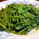 火焔山餃子房 - 空芯菜のピリ辛炒め