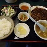 喜久勝 - スタミナ定食