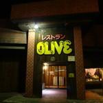 OLIVE - 2013年9月