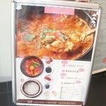 dammi 神戸三宮店 - 看板