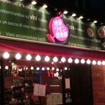 池袋ワイン倶楽部 - 深夜までやっている利用しやすいお店