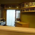 日本料理 喜多丘 - オーラのある店内