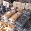 豆の大沢屋 - 料理写真:試食が出来ます