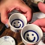 囲炉裏料理と日本酒スローフード 方舟 - 食前酒