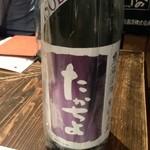 囲炉裏料理と日本酒スローフード 方舟 - 甘口の日本酒ですが美味しいです!!