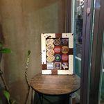 サントゥーダイナー - 2周年記念に常連さんが手作りの素敵なフレームをプレゼントしてくれました!!!