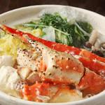 函館市場 海厨房 - 1度は食べたい蟹鍋