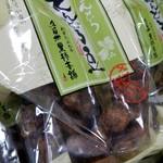 黒棒本舗 - かりんとう えんどう豆