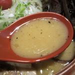 吉山商店 - 豚骨白湯しお・スープ