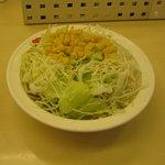 松屋 - 「生野菜」です。
