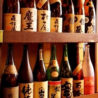 神保町No.1の自信あり!!焼酎&地酒が100種類以上!!