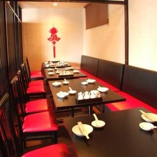 各種ご宴会にもってこい!貸切や大人数も◎な中国伝統様式の空間