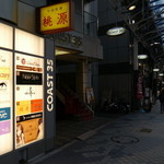 フランス家庭料理  グランダミ - 三宮駅から徒歩2分!生田新道沿いコースト35ビルの最上階。エレベーターで10階へ!!