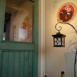 フランス家庭料理  グランダミ - 皆様のお越しをお待ちしております。