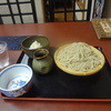 松六亭 - 料理写真:辛みおろしそば