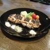 おくに - 料理写真:地鶏の岩塩焼