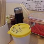 かっぱ - 箸の毛細管現象(!)