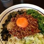 濃厚担々麺はなび - 台湾まぜそば  750円 (2013.09現在)