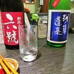 酒肴旬漁 狸穴 - 日本酒
